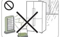 Почему не отключается холодильник индезит