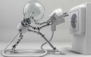 Разрешение на подключение к электросетям