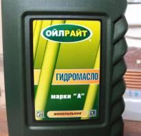 Какое масло лить в гидравлический домкрат