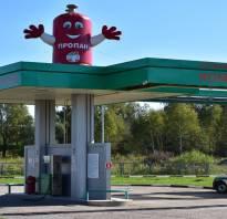 Где можно заправить бытовой газовый баллон