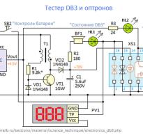 Как проверить динистор db3 схема