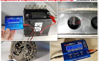 Что будет если заряжать заряженный аккумулятор