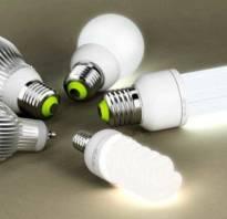 Какие лампы являются наиболее экономичными