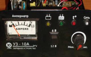 Импульсное зарядное устройство калибр уз 10а схема