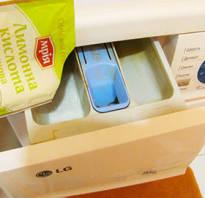 Как почистить стиральную машину автомат лимонной кислотой