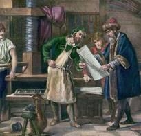 Кто изобрел первый успешный печатный пресс