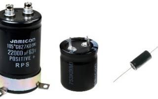 Как определить какой конденсатор нужен