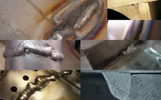 Классификация дефектов сварных швов
