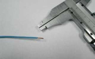 Как посчитать сечение провода по диаметру калькулятор