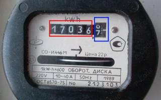 Какие цифры на счетчике электроэнергии надо передавать