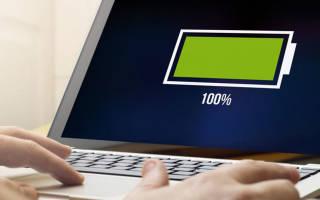 Как собрать аккумулятор для ноутбука