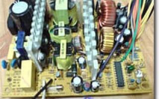 Компьютерные блоки питания схемы принцип работы ремонт