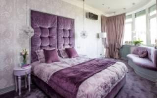 Дизайн спальни в фиолетовых тонах тонах