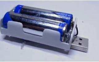 Зарядное устройство для никель металлгидридных аккумуляторов