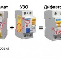 Какие дифавтоматы ставить в квартире