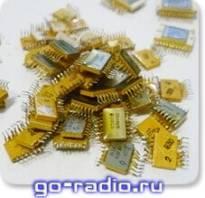 Содержание драгметаллов в импортных микросхемах