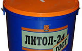 Смазка литол для чего используется