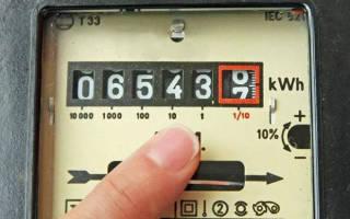 Как снять показания двухтарифного счетчика электроэнергии