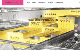 Журнал архитектура и дизайн