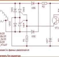 Как подключить зх фазный двигатель на 220