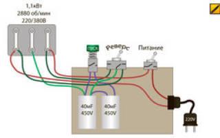 Подключение трехфазного двигателя к однофазной цепи