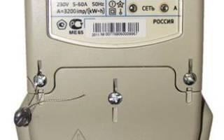 Как правильно списать показания счетчика электроэнергии