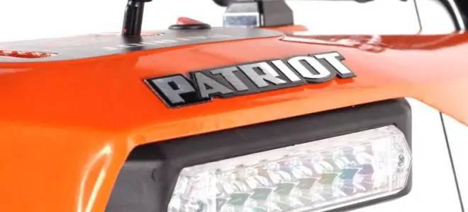 Электрический снегоуборщик PATRIOT PS 160EL: обзор, отзывы