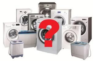 Как выбирать стиральную машину на что обращать