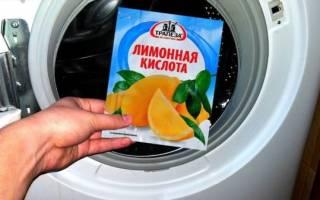 Сколько лимонной кислоты засыпать в стиральную машину