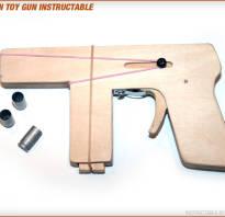 Как сделать огнестрел своими руками
