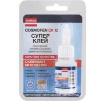 Cosmofen ca 12 характеристики