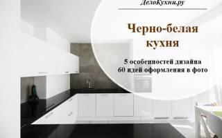 Интерьер кухни в черно белом цвете