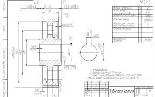 Технический процесс полуосевой шестерни на чертеже