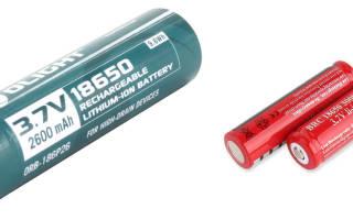 Ncr18650pf какой ток зарядки