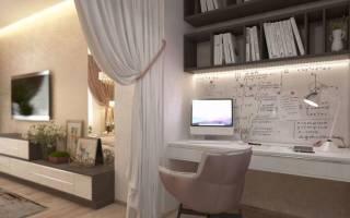Интерьер гостиной с зонированием
