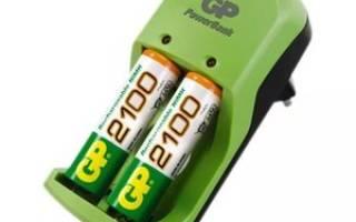 Как называются батарейки которые можно заряжать
