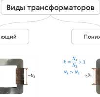 Как повысить ток на трансформаторе