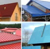 Виды профнастила для крыши