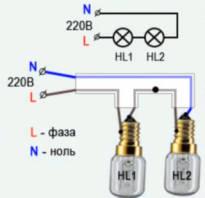 Последовательное и параллельное соединение лампочек что лучше