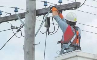 Схема к техническим условиям на подключение электричества