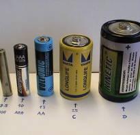 Какие батарейки можно заряжать а какие нет