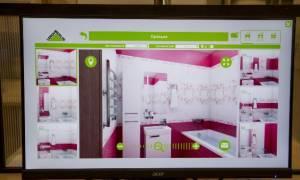 Леруа мерлен дизайн проект ванной