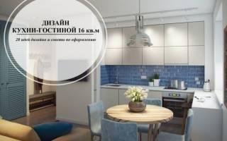 Интерьер кухни гостиной 16 кв м