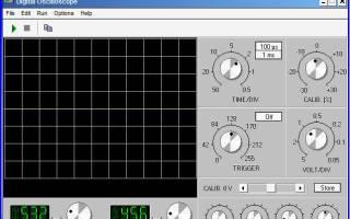 Как подключить осциллограф к компьютеру