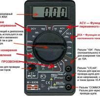 Как работать с цифровым мультиметром