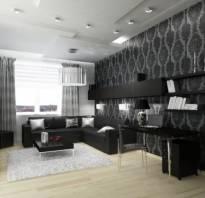 Интерьер гостиной с черной мебелью